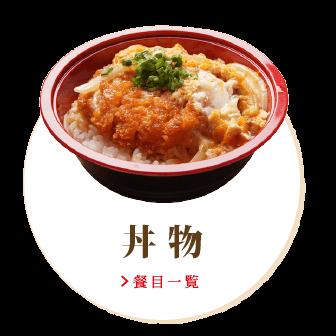 bento-menu-2