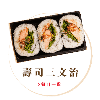 bento-menu-4