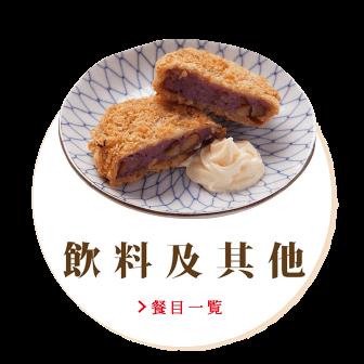 bento-menu-6-new